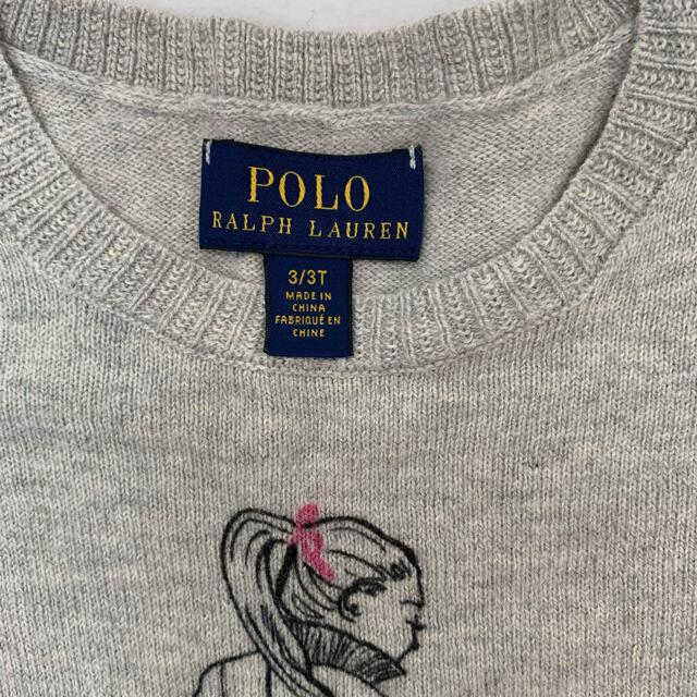 Ralph Lauren(ラルフローレン)の専用 2点 キッズ/ベビー/マタニティのキッズ服男の子用(90cm~)(ニット)の商品写真