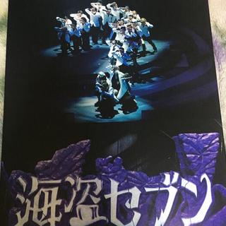 三浦春馬 怪盗セブン 舞台写真(アート/エンタメ)