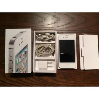 アップル(Apple)の処分!iPhone 4S 白ロム 中古(スマートフォン本体)