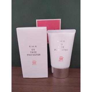 【新品未使用】RMK UV フェイスプロテクター 50(化粧下地)