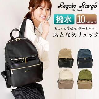 レガートラルゴ(Legato Largo)のレガートラルゴ リュック A4 Legato Largo LH-P0061 (リュック/バックパック)