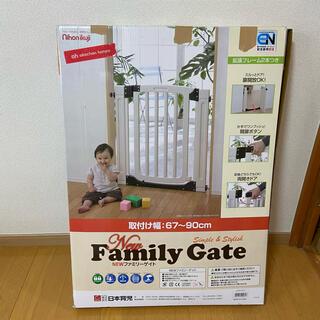 日本育児 - アカチャンホンポ ファミリーゲート 赤ちゃんゲート 日本育児