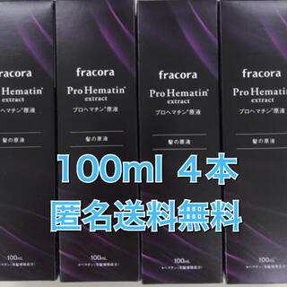 フラコラ - フラコラ プロヘマチン原液 100ml 4個セット