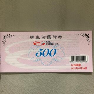 SRS(さと)株主優待券12000円分