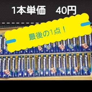 Panasonic - Panasonic EVOLTA 単4 アルカリ乾電池