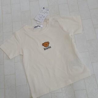 バースデイ miffy ボリス 半袖 Tシャツ