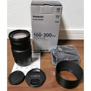 Panasonic - パナソニック レンズ LUMIX 100-300mm/F4.0-5.6 II/