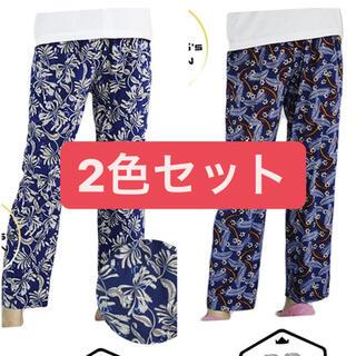 ピースマイナスワン(PEACEMINUSONE)の2色セット ジヨン着用 パジャマパンツ 韓国限定 peaceminusone(その他)