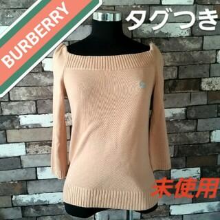 BURBERRY - 茶色 ニット BURBERRY