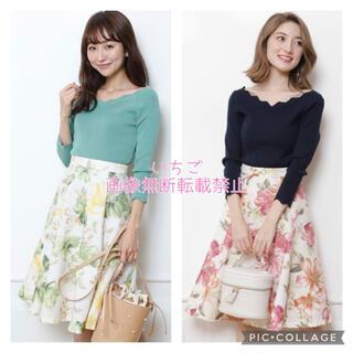 Rirandture - 春夏服先行割引中♥新品♥スプリング大花プリントスカート グリーンorレッド