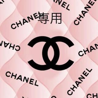 Dior - ミス ディオール ブルーミング ブーケ