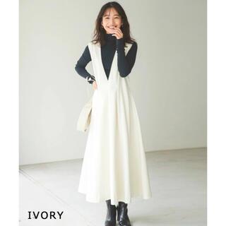 FRAY I.D - BASEMENT online フレアジャンパースカート