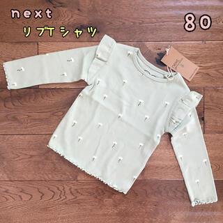 NEXT - 新品♡next♡花柄リブTシャツ くすみグリーン 80