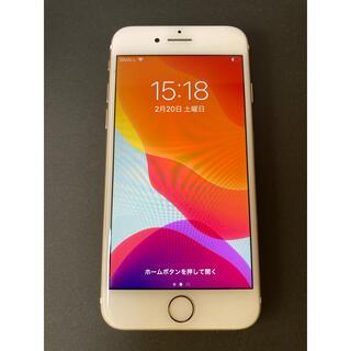 Apple - iPhone 7 Gold 128 GB Softbank SIMロック解除済み