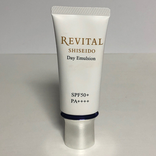 シセイドウ(SHISEIDO (資生堂))の資生堂 リバイタル デイエマルジョン(化粧下地)