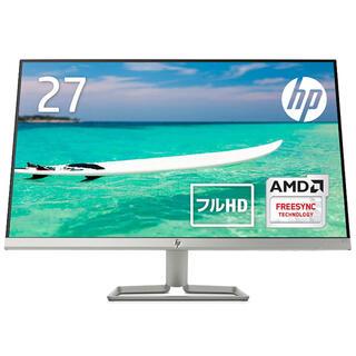 HP - HP モニター 27インチ 非光沢