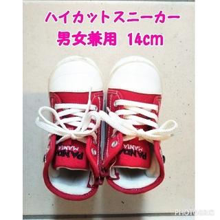 【特価☆美品】ハイカット スニーカー 14センチ 男女兼用(スニーカー)