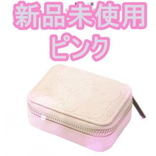 リラックマ トラベルジュエルケース ピンク プレゼントプレゼント付き(キャラクターグッズ)