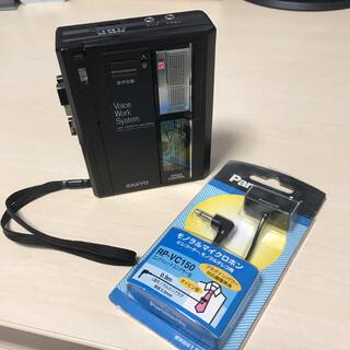 サンヨー(SANYO)の【完動品】カセットレコーダー SANYO MR-55(ポータブルプレーヤー)