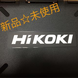 日立 - 新品☆HiKOKI・インパクトドライバ  WH36DC・2XP・36V