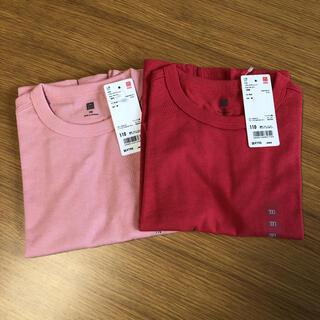UNIQLO - ユニクロ 半袖 Tシャツ 2枚セット