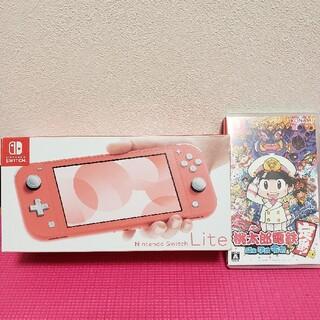 Nintendo Switch - 【早い者勝ち緊急値下げ中】Switch LITE本体&桃太郎電鉄セット
