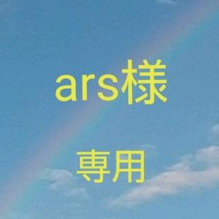 シセイドウ(SHISEIDO (資生堂))のars様専用 スポッツカバーH100・S100 2個セット(コンシーラー)