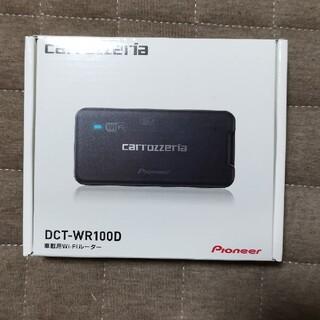 パイオニア(Pioneer)のPioneer DCT-WR100D ☆新品未使用☆(車内アクセサリ)