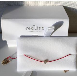 H.P.FRANCE - redline レッドライン ブレスレット アッシュペーフランス