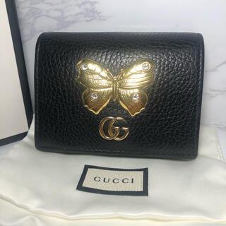 Gucci - 【激安】GUCCI 蝶 バタフライ GGマーモント 二つ折り財布 ミニ 小銭入れ