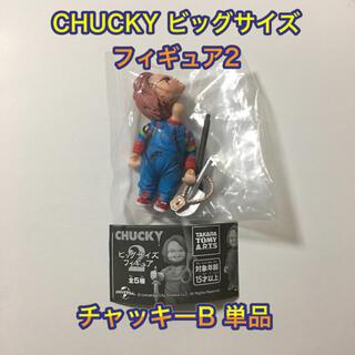 タカラトミーアーツ(T-ARTS)のCHUCKY チャッキー ビッグサイズフィギュア2 単品 チャッキー B ガチャ(SF/ファンタジー/ホラー)