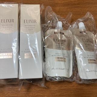 ELIXIR - 新品 エリクシールシュペリエルリフトモイストローションT II しっとり 化粧水