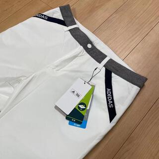 adidas - XL新品定価1.4万円/アディダスレディース中綿パンツゴルフパンツ