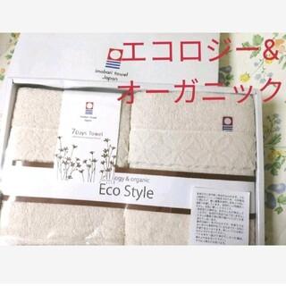 今治タオル - 今治タオル エコスタイル オーガニック エコロジー imabari  towel