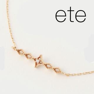 ete - 【ete】K10ステラウォーターマーク ダイヤブレスレット