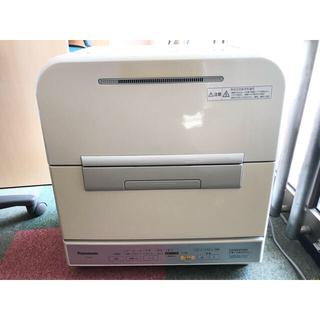 Panasonic - Panasonic 食器洗い乾燥機 NP-TM3  2011年製 美品動作品