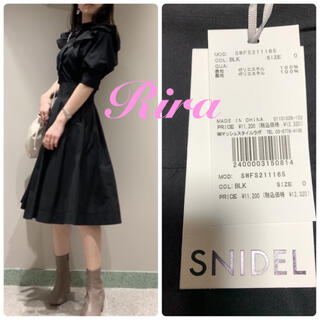 snidel - 完売色🌷新作新品🍀スナイデル タフタミモレスカート