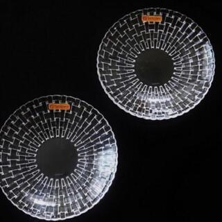 ナハトマン(Nachtmann)のナハトマン  ボール 21㎝ 2枚セット(食器)