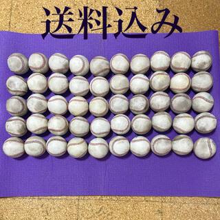 硬式ボール50球(ボール)
