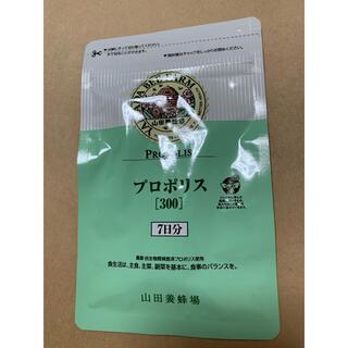 山田養蜂場 - プロポリス300