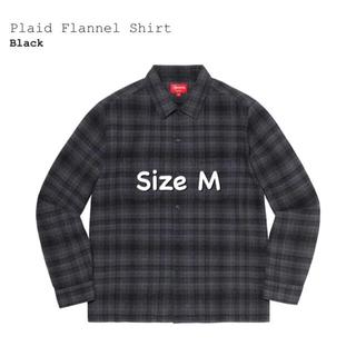 Supreme - Supreme 21SS Plaid Flannel Shirt