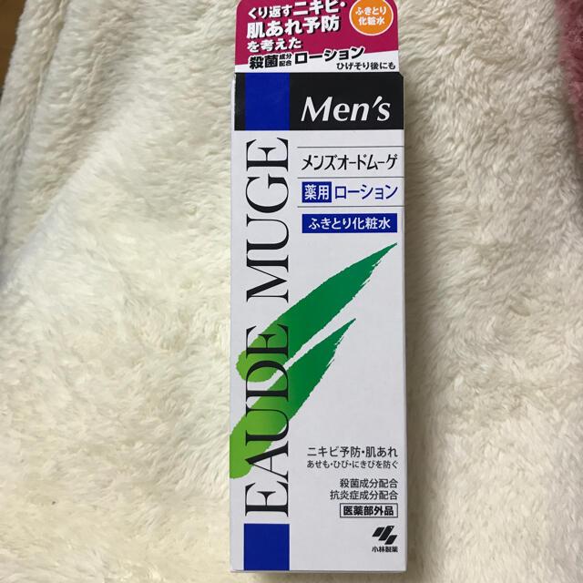 小林製薬(コバヤシセイヤク)のmen's オードムーゲ薬用ローション ふきとり化粧水 コスメ/美容のスキンケア/基礎化粧品(化粧水/ローション)の商品写真