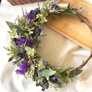 グリーンとパープルと紫陽花が可愛いいリース♡ドライフラワーリース(ドライフラワー)