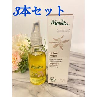 メルヴィータ(Melvita)のメルヴィータ ビオオイル  アルガンオイル  50ml  3本セット(フェイスオイル/バーム)