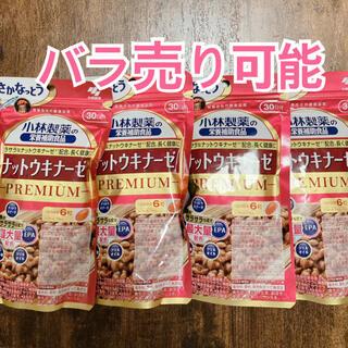 コバヤシセイヤク(小林製薬)の新品未開封  小林製薬  ナットウキナーゼ プレミアム  4袋セット(その他)