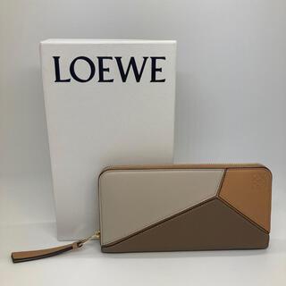 ロエベ(LOEWE)の専用出品(財布)