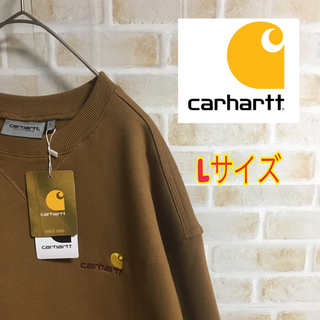carhartt - 【新品未使用】カーハート スウェット ブラウン L ゆるだぼ 海外正規品