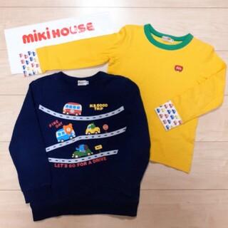 mikihouse - ミキハウス◆長袖トップス2点セット◆120センチ