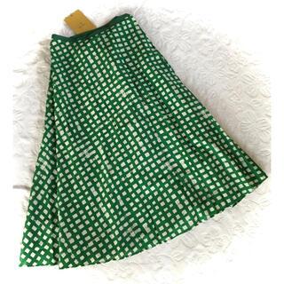 Sybilla - 新品シビラグリーンチェック柄シルクコットン綿ラップフレアロングスカート