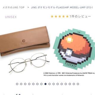 JINS - JINS ピカチュウオンラインスペシャルカラー